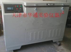 CLD-B型 混凝土全自動低溫凍融試驗裝置(氣凍水融法)