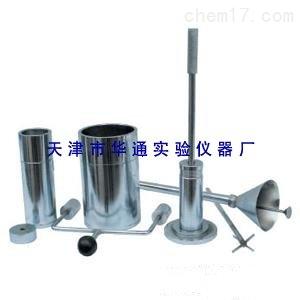 XD-1型 手动相对密度试验仪