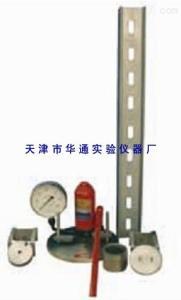 CBR野外承载板测定试验仪