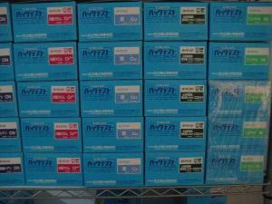 WAK- 日本共立 PO4磷酸鹽測試包
