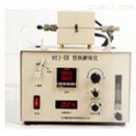 踏实全自动热解吸仪BTJ-III型热解析仪