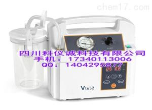 Vts32创伤持续引流吸引器
