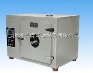 SHH150L生化培養箱廠家
