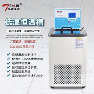 BD-0506 天翎標準低溫恒溫槽