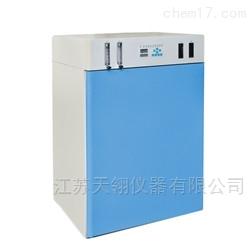 HH-CP-01P 二氧化碳培養箱