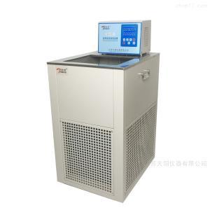 GDH-0506 高精度低溫恒溫槽