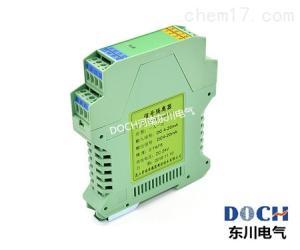 SFG-1105 SFG-1154 SFG-1150/K信號隔離器
