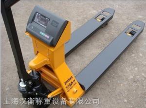 1.5T液压式【叉车电子秤】定制规格/2.5吨液压叉车秤厂家供应