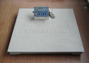 SCS 本安型防爆地磅秤1200*1200不锈钢防爆电子地磅厂家