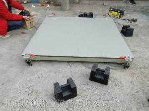 3吨防爆电子地磅参数 不锈钢防爆地秤厂家