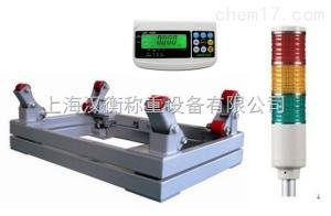 2.5T【有报警功能电子钢瓶秤】价格/1吨高精度钢瓶秤厂家维护