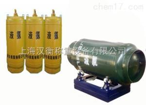 3吨【 、液氧】钢瓶电子秤/500kg电子【钢瓶秤】规格参数