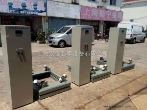 150kg可自动切断气体灌装秤/上海带阀门控制天然气灌装秤厂家