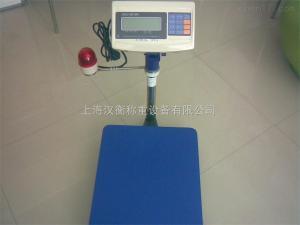75公斤帶不干膠打印電子臺秤價格/30kg工業電子臺秤廠家直銷