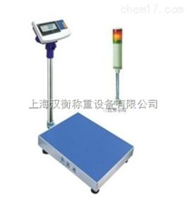 150kg可报警带三色灯电子台秤/75kg电子台秤具体参数