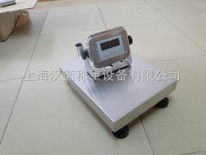 150kg台秤全不锈钢的怎么卖/200公斤304不锈钢台秤价格