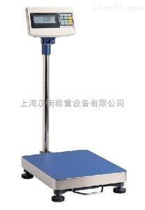 300公斤经济型台秤价格/上海电子台秤的厂家电话