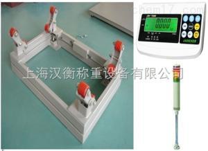 1.5吨带控制盒报警电子钢瓶秤价格/2.5吨液氯电子钢瓶秤
