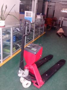 3吨带打印功能叉车秤厂家供应/2吨电子托盘秤市场价格