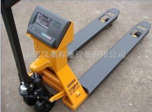 SCS 2吨液压式叉车电子秤市场价/3吨装卸地牛叉车秤报价