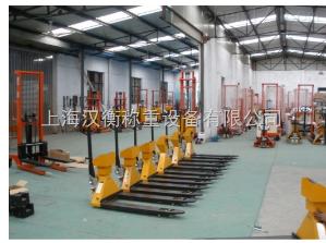 SCS 柳州2吨手动液压叉车秤多少钱/1吨电子称重叉车厂家直销