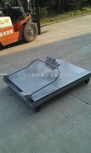 SCS 包头15吨大台面可移动地磅报价/20吨大型地磅厂家定做