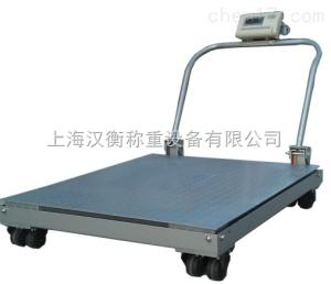 SCS 保定5吨可移动带把手地磅秤价格/2吨带推手平台磅