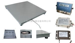 SCS 无锡1吨高强度防爆磅秤/2吨安全电子地磅生产商