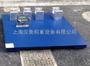 SCS 長沙10噸化工危險品地磅制造商/15噸優質防爆地磅維修價格