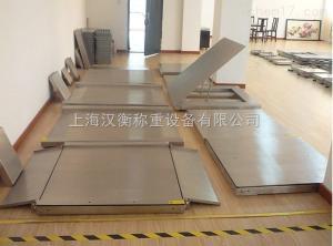 SCS 淄博2噸不銹鋼電子磅秤廠家安裝/全不銹鋼防腐蝕平地磅生產商