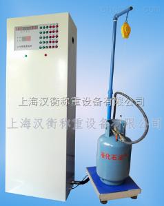 湖南3吨液化气气体灌装秤厂家  3t气体自动灌装秤厂家直销