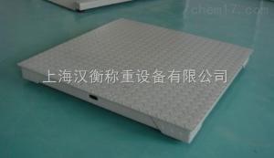 浙江3噸耀華電子地磅價錢  耀華地磅廠家供應