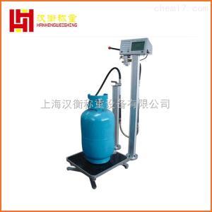 南通2t液化气电子灌装秤  液化气气体灌装秤价格