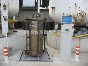 江苏二氧化碳灌装秤生产厂家  气体灌装秤