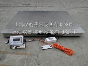 10t不锈钢电子地磅价格 高精度防水耐腐蚀地磅厂家