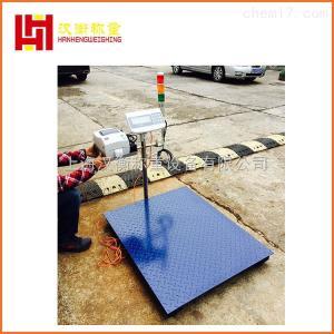 300公斤帶報警電子臺秤  南通帶報警臺秤生產廠家