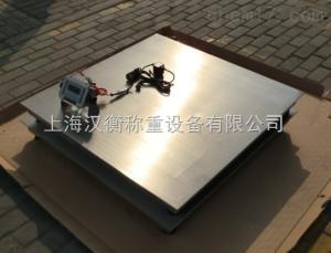 3吨不锈钢地磅价格 3吨不锈钢电子平台秤哪家好