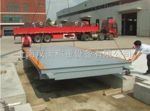 武汉SCS-120t智能电子汽车衡价格 汽车衡国内