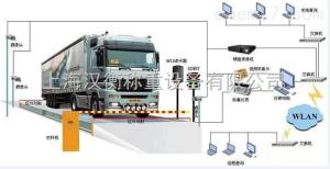 SCS 智能電子汽車衡