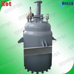 GSH- 8000L磁力密封反應釜C-276復合板壓力容器