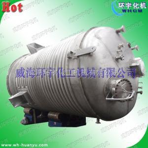 FCH-6000L 半圆管夹套型生产反应釜