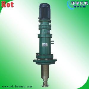 GSH 10000L磁力耦合器