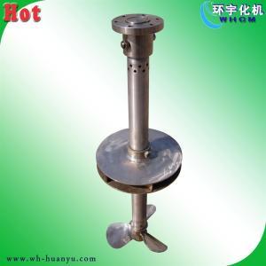 HY-01 自吸式搅拌器