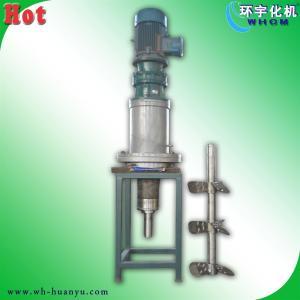 GSH- 磁力搅拌器