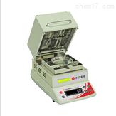 LSC50 龙腾水分测定仪