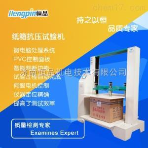 HP-KYJ-06型 瓦楞纸箱抗压试验机济南恒品机电
