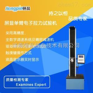 HP-DLS 乒乓球拍膠皮粘結強度試驗儀/拉力機生產廠家