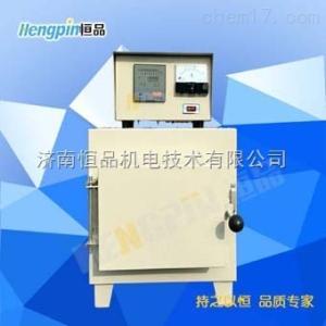 HP-DZLX HP-DZLX箱式电阻炉(马弗炉)