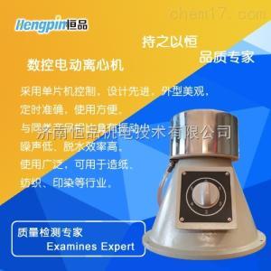 HP-WG2 数控电动离心机纸厂专用济南恒品厂家直销