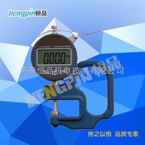 HP-CHY-05S 薄膜測厚儀/厚度測量儀/塑料薄膜測厚儀價格